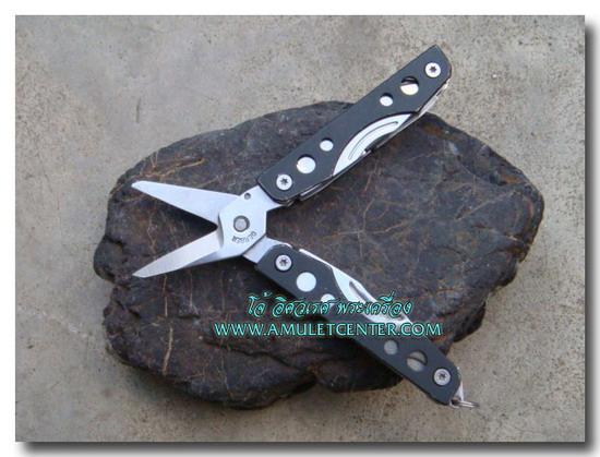 Gerber Shortcut Mini Scissor Tool 5