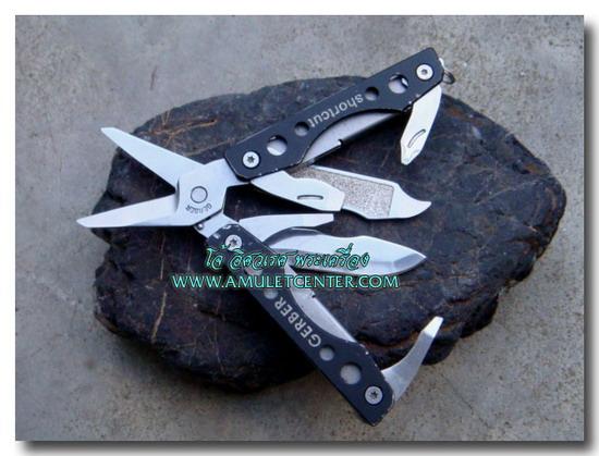 Gerber Shortcut Mini Scissor Tool 8