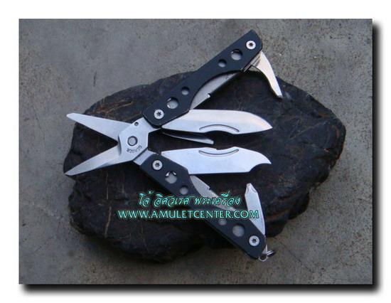 Gerber Shortcut Mini Scissor Tool 9
