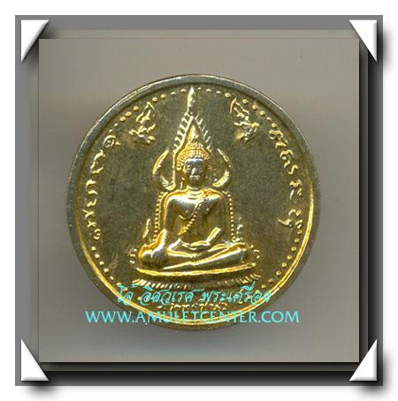 เหรียญพระพุทธชินราชหลังพระนเรศวรมหาราช วันกองทัพไทย พ.ศ.2535