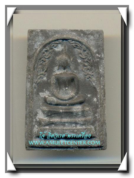 หลวงพ่อทองดำ วัดถ้ำตะเพียนทอง พระสมเด็จพญางิ้วดำ รุ่นแรก พ.ศ. 2521 องค์ที่ 1