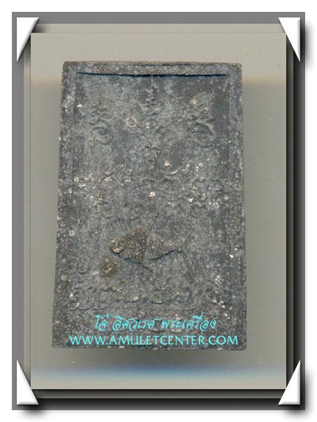 หลวงพ่อทองดำ วัดถ้ำตะเพียนทอง พระสมเด็จพญางิ้วดำ รุ่นแรก พ.ศ. 2521 องค์ที่ 5 1