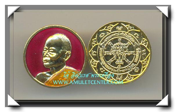 หลวงพ่อแพ วัดพิกุลทอง เหรียญลงยาสีแดง หลังช้างสามเศียร เนื้อโลหะกะไหล่ทอง พ.ศ.2537