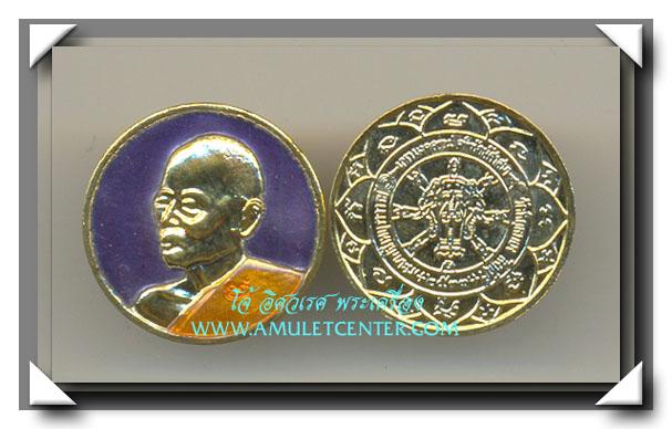 หลวงพ่อแพ วัดพิกุลทอง เหรียญลงยาสีน้ำเงิน หลังช้างสามเศียร เนื้อโลหะกะไหล่ทอง พ.ศ.2537