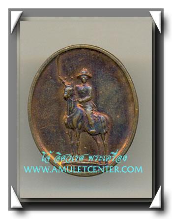 พระเจ้า ตากสิน ทรงม้า เหรียญ เขตคลองสาน จัดสร้าง พ.ศ. 2537