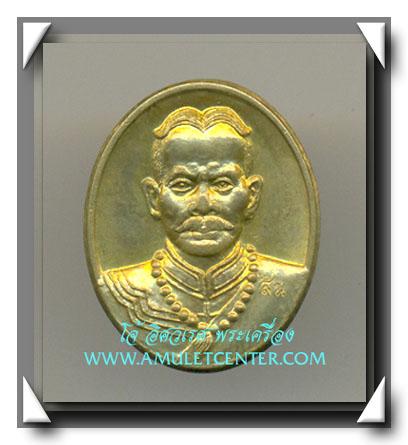 พระเจ้า ตากสิน มหาราช ทรงม้า เหรียญ วัดนาคกลางวรวิหาร จัดสร้าง