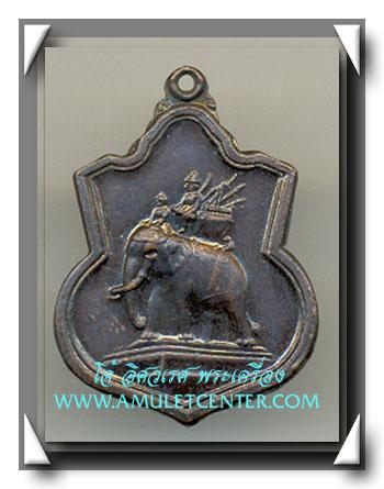 เหรียญพระนเรศวรทรงช้าง ราชานุสาวรีย์ กาญจนบุรี พ.ศ. 2545