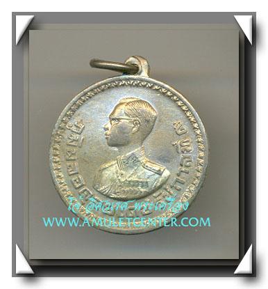 เหรียญ รัชกาลที่ 9 เหรียญที่ระลึกสำหรับชาวเขา