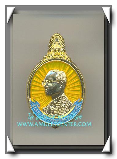 เหรียญ รัชกาลที่ 9 รุ่น 5 ธันวา มหาราช องค์ที่ 1 ครั้งที่ 30 พ.ศ.2549