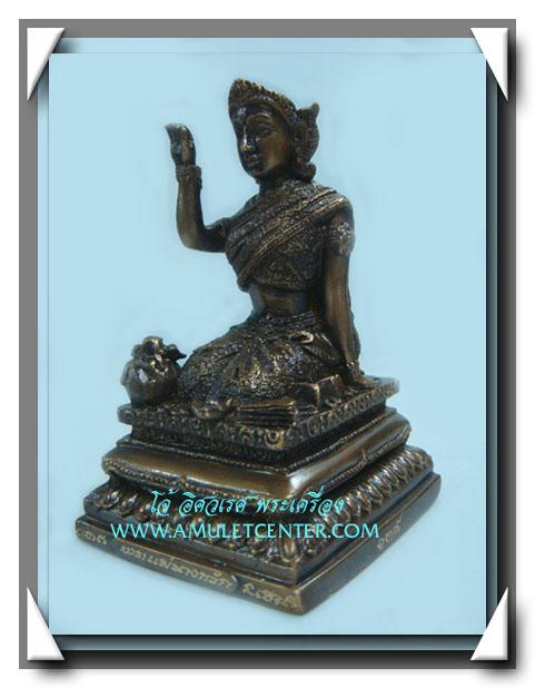 หลวงปู่คีย์ วัดศรีลำยอง พระบูชา นางกวัก รมน้ำตาล พ.ศ.2551