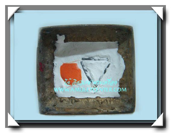 หลวงปู่คีย์ วัดศรีลำยอง พระบูชา นางกวัก รมน้ำตาล พ.ศ.2551 2