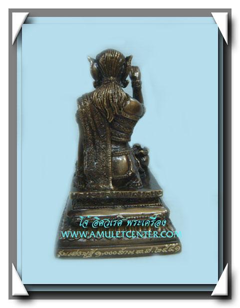 หลวงปู่คีย์ วัดศรีลำยอง พระบูชา นางกวัก รมน้ำตาล พ.ศ.2551 1