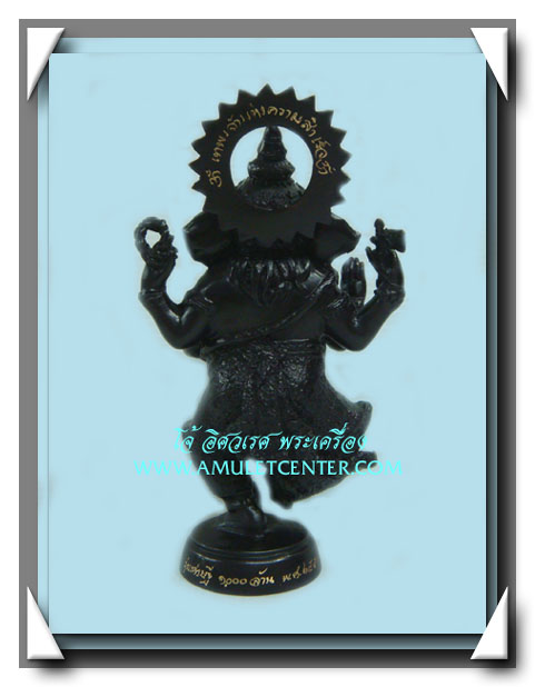 หลวงปู่คีย์ วัดศรีลำยอง พระบูชา พระพิฆเนศวร์ สูง 6.5 นิ้ว รมน้ำตาล พ.ศ.2551 2