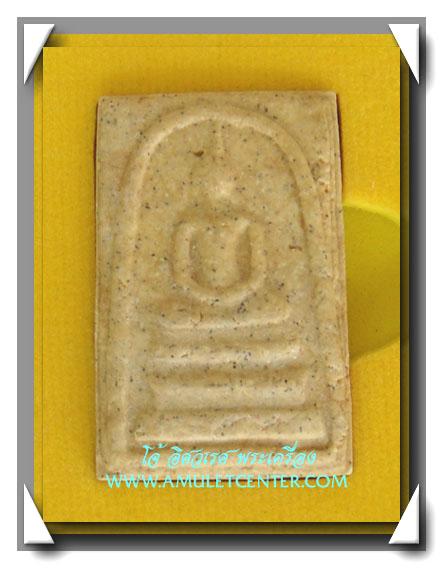 ชุดเบญจภาคี ภ.ป.ร. เฉลิมพระเกียรติ ฉลองสิริราชสมบัติครบ 60 ปี ครบชุด หมายเลข 135290 3