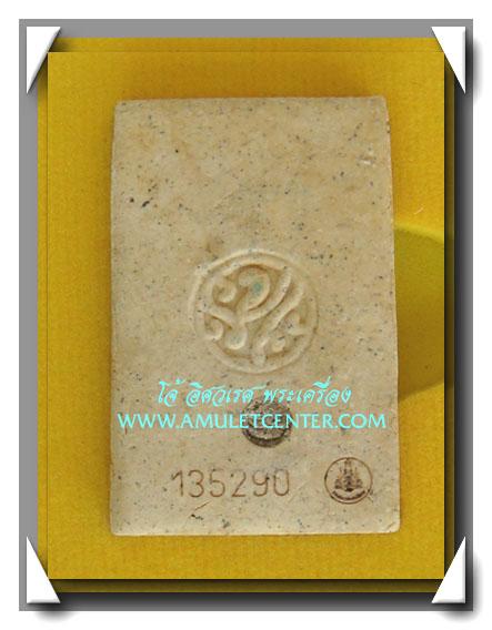ชุดเบญจภาคี ภ.ป.ร. เฉลิมพระเกียรติ ฉลองสิริราชสมบัติครบ 60 ปี ครบชุด หมายเลข 135290 4