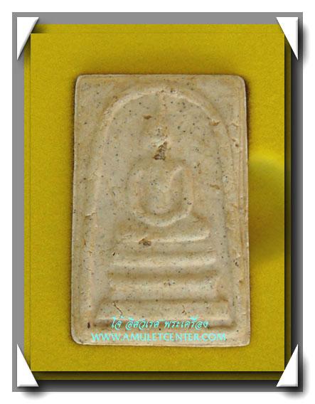 ชุดเบญจภาคี ภ.ป.ร. เฉลิมพระเกียรติ ฉลองสิริราชสมบัติครบ 60 ปี ครบชุด หมายเลข 185927 3