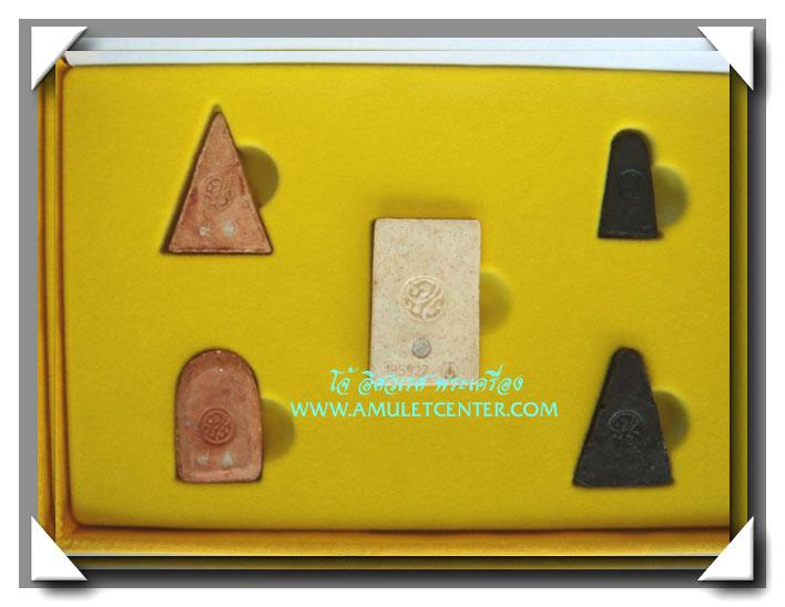 ชุดเบญจภาคี ภ.ป.ร. เฉลิมพระเกียรติ ฉลองสิริราชสมบัติครบ 60 ปี ครบชุด หมายเลข 185927 6