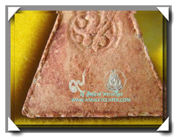 ชุดเบญจภาคี ภ.ป.ร. เฉลิมพระเกียรติ ฉลองสิริราชสมบัติครบ 60 ปี ครบชุด หมายเลข 185927 8