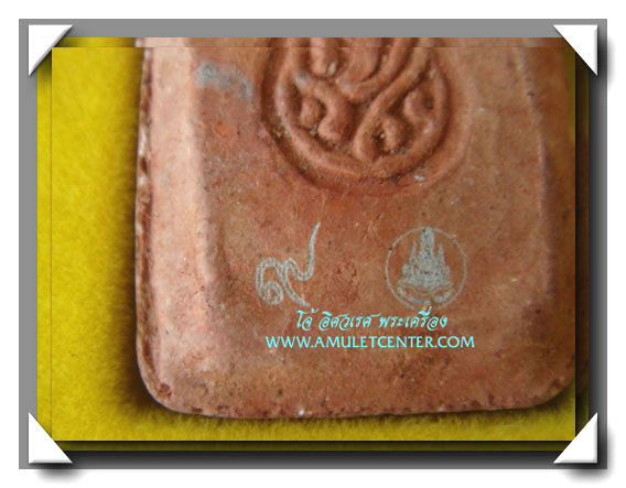 ชุดเบญจภาคี ภ.ป.ร. เฉลิมพระเกียรติ ฉลองสิริราชสมบัติครบ 60 ปี ครบชุด หมายเลข 185927 7