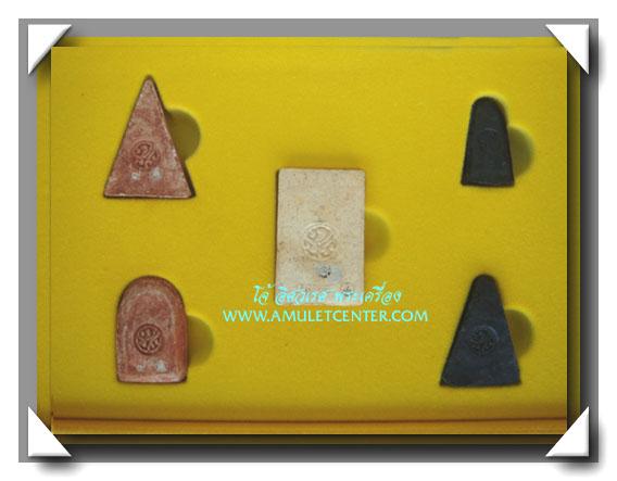 ชุดเบญจภาคี ภ.ป.ร. เฉลิมพระเกียรติ ฉลองสิริราชสมบัติครบ 60 ปี ครบชุด หมายเลข 176766 6