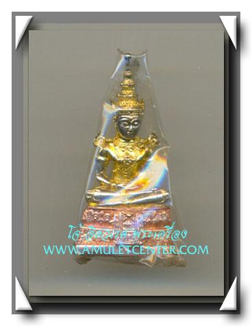 พระแก้วมรกต รุ่น กรมสรรพสามิตรครบ 64 ปี องค์ที่ 12 เนื้อเงิน 3 กษัตริย์