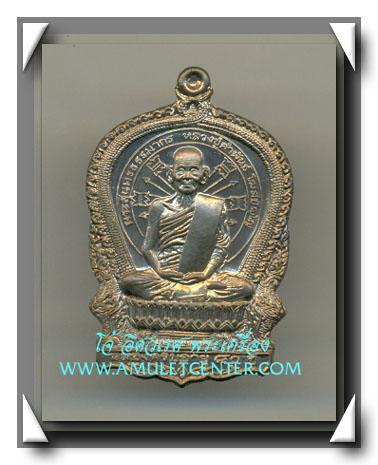 หลวงปู่คำพันธ์ วัดธาตุมหาชัย เหรียญนั่งพาน ฉลองครบ ๘๐ ปี เนื้อนวโลหะ