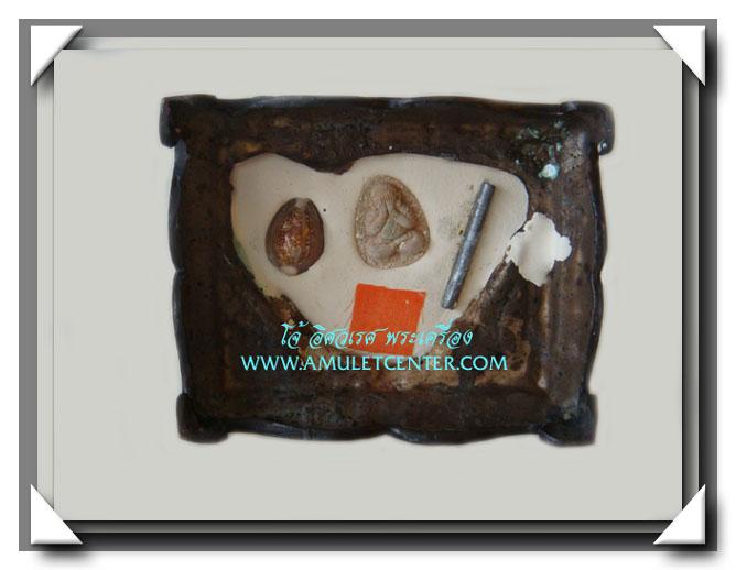 หลวงปู่หงษ์ วัดเพชรบุรี รูปเหมือน โลหะรมดำ บูชา 5 นิ้ว รุ่นเพิ่มทรัพย์ เพิ่มสุข ปลุกเสกเสาร์๕ 4