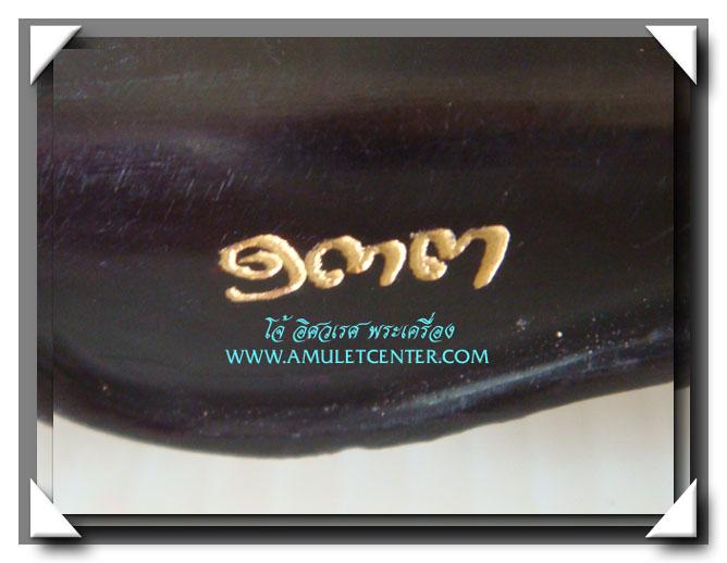 หลวงปู่หงษ์ วัดเพชรบุรี รูปเหมือน โลหะรมดำ บูชา 5 นิ้ว รุ่นเพิ่มทรัพย์ เพิ่มสุข ปลุกเสกเสาร์๕ 3