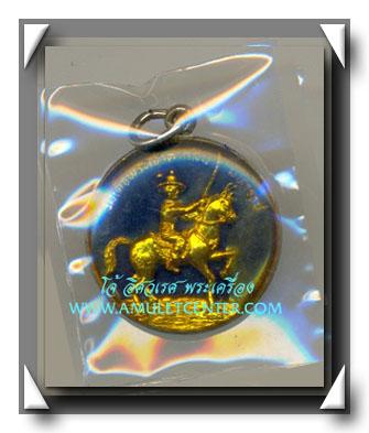 พระเจ้าตากสินมหาราช เหรียญสมเด็จพระเจ้าตากสินทรงม้า วัดอรุณฯ รุ่นแรก