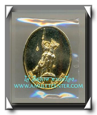 พระเจ้าตากสินมหาราช เหรียญพระเจ้าตากทรงม้า ราชภัฎธนบุรี