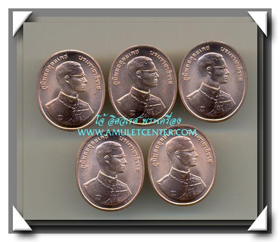 เหรียญรัชกาลที่ 9 หลังพระพุทธปัญจภาคีครบชุด 5 เหรียญ เฉลิมฉลองพระราชพิธีกาญจนาภิเษก พ.ศ. 2539