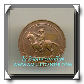 เหรียญสมเด็จพระเจ้าตากสินมหาราชทรงม้า วัดอินทราราม พ.ศ.2539