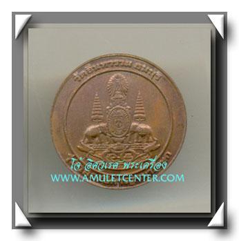 เหรียญสมเด็จพระเจ้าตากสินมหาราชทรงม้า วัดอินทราราม พ.ศ.2539 1