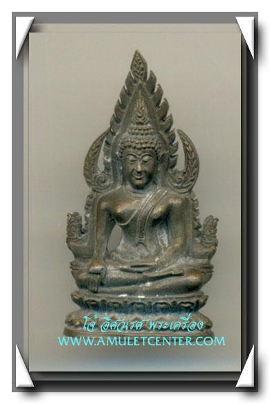 พระพุทธชินราช วัดบวรนิเวศวิหาร รุ่น 80 พรรษา สมเด็จพระสังฆราช เนื้อนวโลหะ พ.ศ.2536