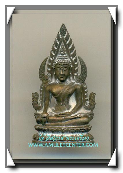 พระพุทธชินราช วัดบวรนิเวศวิหาร รุ่น 80 พรรษา สมเด็จพระสังฆราช เนื้อนวโลหะ พ.ศ.2536 องค์ที่ 2