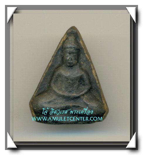 พระโพธิจักรท่านพ่อลี วัดอโศการาม พิมพ์ห้าเหลี่ยม เนื้อใบลาน หลังยันต์ดวง ขอบทอง (2)