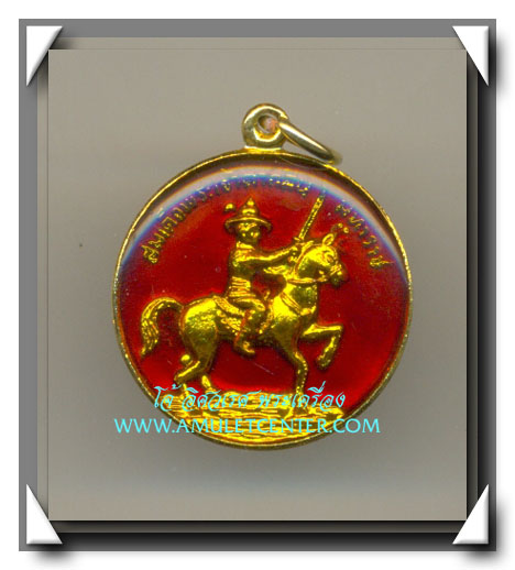 พระเจ้าตากสินมหาราช เหรียญสมเด็จพระเจ้าตากสินทรงม้า วัดอรุณฯ รุ่นแรก (2)