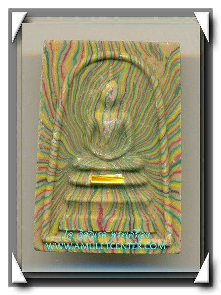 หลวงพ่อแพ วัดพิกุลทอง พระสมเด็จสายรุ้งอนุสรณ์ 100 ปี ตะกรุดทอง (5)