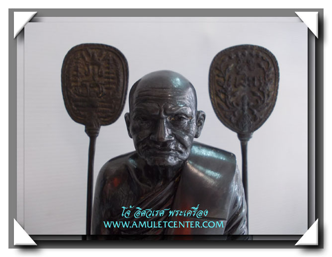 พระบูชาหลวงพ่อเงิน (พุทฺธโชติ) วัดหิรัญญาราม (วัดบางคลาน) จ.พิจิตร พ.ศ.2537 สุดยอดแห่งพิธีกรรม !!! 2