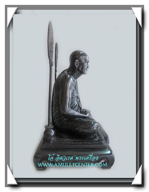 พระบูชาหลวงพ่อเงิน (พุทฺธโชติ) วัดหิรัญญาราม (วัดบางคลาน) จ.พิจิตร พ.ศ.2537 สุดยอดแห่งพิธีกรรม !!! 4