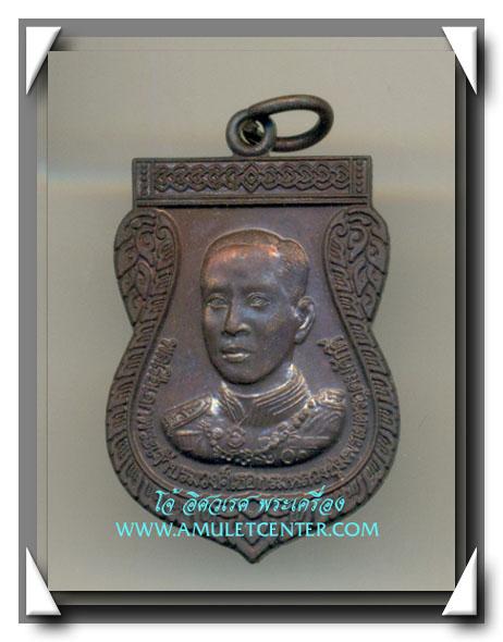 เหรียญกรมหลวงชุมพรเขตอุดมศักดิ์ หลังหลวงปู่ศุขหลวงปู่ศุข รุ่นฉลองศาลกรมหลวงชุมพร พ.ศ.2543