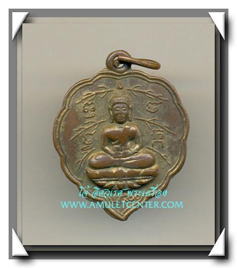 ท่านพ่อลี วัดอโศการาม เหรียญใบโพธิ์เนื้อทองแดง พ.ศ.2500 องค์ที่ 7