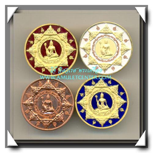 จตุคามรามเทพ รุ่นจอมจักรพรรดิ์ มหาบารมี พ.ศ.2550 รวม 4 เหรียญ !!!!!