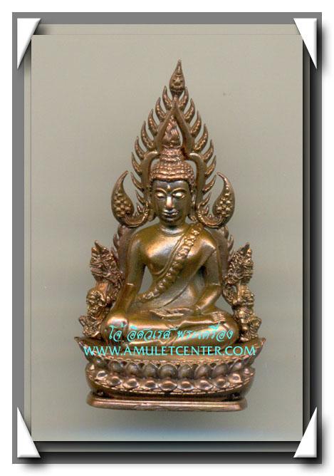 พระพุทธชินราช รุ่น จอมราชันย์ พิมพ์แต่งฉลุลอยองค์ เนื้อสำริดบรอนซ์นอก (2)