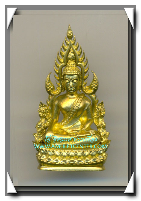 พระพุทธชินราช รุ่น จอมราชันย์ พิมพ์แต่งฉลุลอยองค์ เนื้อทองระฆัง (1)