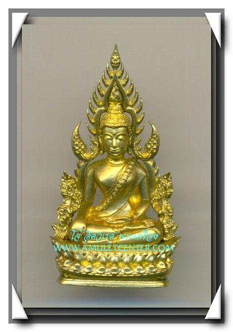 พระพุทธชินราช รุ่น จอมราชันย์ พิมพ์แต่งฉลุลอยองค์ เนื้อทองระฆัง (2)