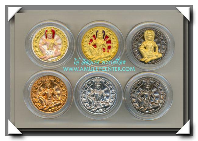 จตุคามรามเทพ รุ่นมีวาสนา บารมีธรรมพระบรมธาตุเจดีย์ 11 พิธีใหญ่ รวม 6 เหรียญ พ.ศ.2550