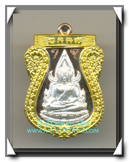 เหรียญพระพุทธชินราช วัดกลางบางแก้ว เนื้อนวโลหะ กรอบทองคำ องค์เงิน เบอร์ 19  สร้าง 199 เหรียญ