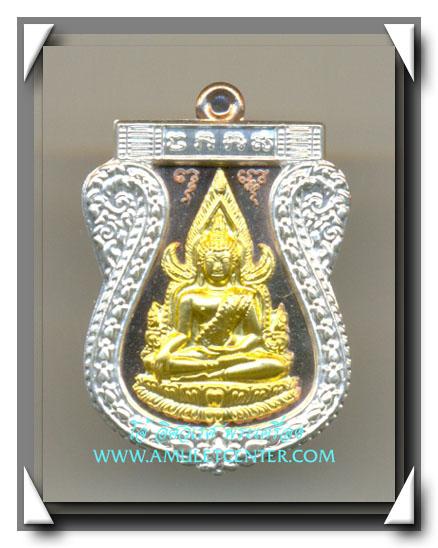 เหรียญพระพุทธชินราช วัดกลางบางแก้ว เนื้อนวโลหะ กรอบเงิน องค์ทองคำ เบอร์ 19 สร้าง 199 เหรียญ
