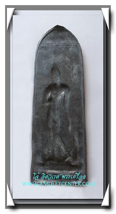 หลวงพ่อขอม วัดไผ่โรงวัว พระลีลากำแพงศอก เนื้อตะกั่ว พ.ศ.2505 2